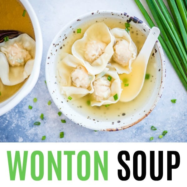 square image of wonton soup with text
